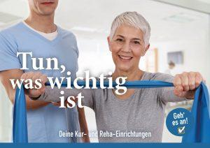 """Sujet der Kampagne """"Endlich dran. Meine Gesundheit."""""""